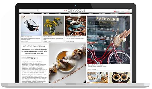 Urbello Homepage